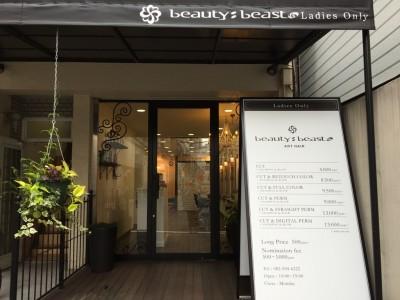 beauty:beast 三川町店外観