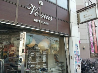 Ve-nus 宇品店