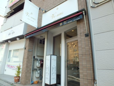 Ve-nus 東雲店