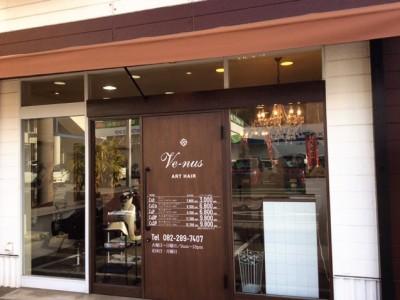 Ve-nus 中山店