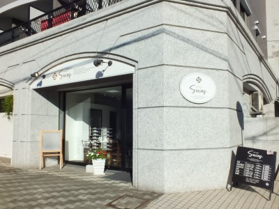 ART HAIR Swing 平尾店外観